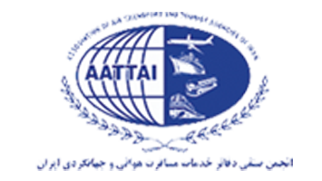 انجمن صنفی دفاتر خدمات مسافرت هوایی